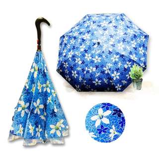 Ye Xin Double-layered Umbrella Cloth Reverse Umbrella Tung Blossom Series (Blue)