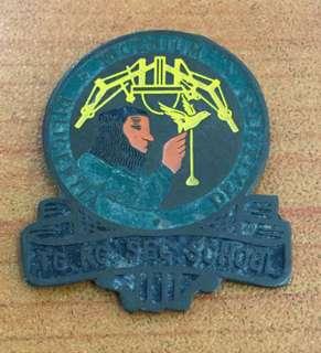 Vintage...TANJONG KATONG SEC SCHOOL Metal Badge