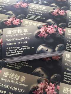 Instant Namecard printing services