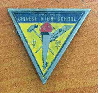 Vintage...CHINESE HIGH SCHOOL Metal Badge
