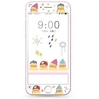 保護膜 IPhone6/7/8/plus : cafemimi小黃鴨3D軟邊鋼化膜