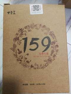 159穀食代餐