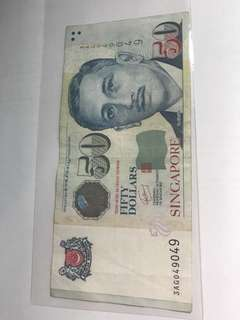 "Singapore $50 Note ""049049"""