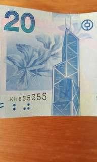 中國銀行(2015)港幣20_豹子_靚號 KH 855 355