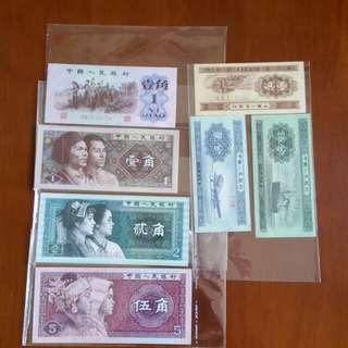 全新:中國人民銀行👉1980年5毫:2毫:1毫👈👉1962年1毫👈👉1953年伍分:貮分:1分共7張