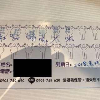 🚚 新竹 有家健身房 單次票券