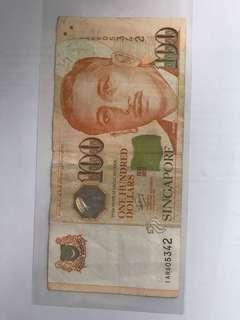 "Singapore $100 Note ""1AR005342"""