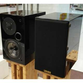 Usher S520 Bookshelf Speakers