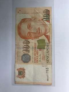 """""""0BE071753"""" Singapore $100 Note"""