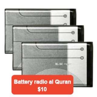 Battery Radio Al Quran