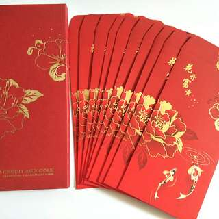 CREDIT AGRICOLE 2018 Red Packet