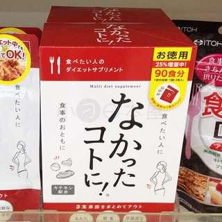 🇯🇵讓一切消失 愛吃的秘密白芸豆瘦身酵素 大容量270粒 90回量⭐️小刁日本屋🇯🇵日本空運直送🇯🇵