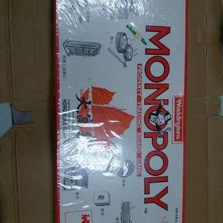 1993年香港版大富翁一盒,全新未拆包裝