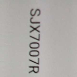 Nice car plate number SJX7007R for quick sale