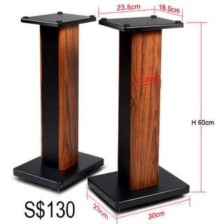 Mahogany col. Wooden  floor Speaker Stand - H 60cm