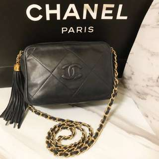 🚚 Chanel mini