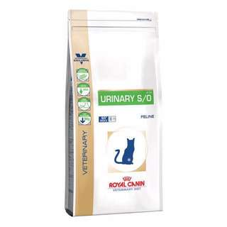 Instock | Royal Canin Urinary S/O Dry Cat Food - LP 34
