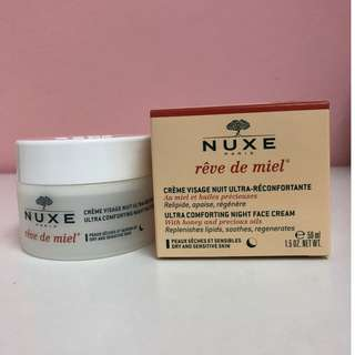 Nuxe Ultra Comforting Night Face Cream 50ml
