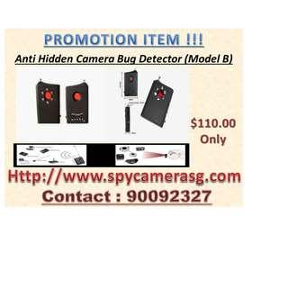 Spy Detector Model B
