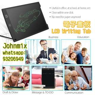 "$180@2 輕便電子畫板 8.5"" LCD Writing Tab Digital Drawing Tablet"