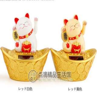 Solar Powered Fortune Cat Lucky Cat! Free local postage!