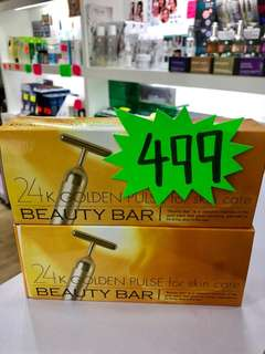 🇯🇵24K 黃金棒 Beauty Bar