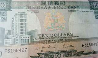 1977 The Chartered Bank hkd10