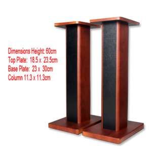 REDWOOD Col. Wooden floor Speaker Stand - H 60cm