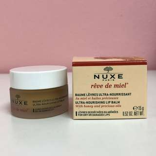 Nuxe Ultra-Nourishing Lip Balm 15g