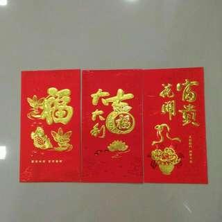 Cks Red Packet / Ang Pow