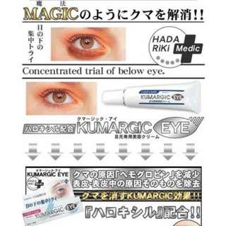 Japan Hadariki Kumargic Eye Cream (20g)