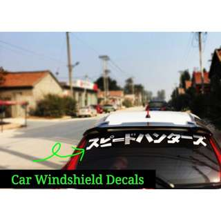 Car Windshield Decal (White)