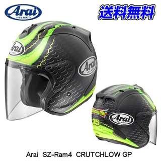 Arai Helmet Original - Ram4 Crutchlow