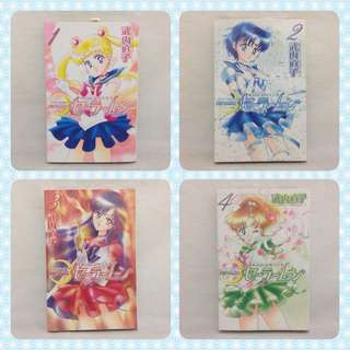 Sailor Moon Deluxe Edition - Japanese Version (Complete Series)