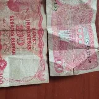 Uang Rp. 100 tahun 1984
