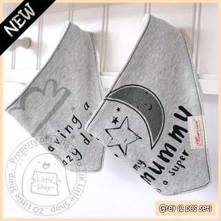 100% Cotton Mom's Care Baby Drool Bibs - Grey Set