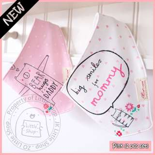 100% Cotton Mom's Care Baby Drool Bibs - Pink Set