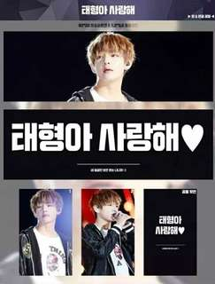 【Ready Stock】V Slogan