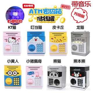 【現貨+預購】卡通ATM密碼保險自動卷錢機 硬幣存錢罐 保險箱
