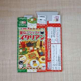 Megahouse ~ 黑貓店長 意大利餐廳 No.4
