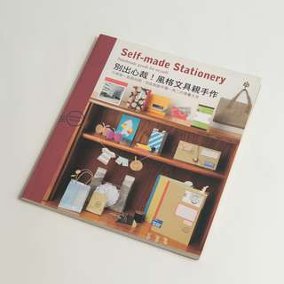 Self-made Stationery – Handmade goods for myself by Udagawa Kazumi