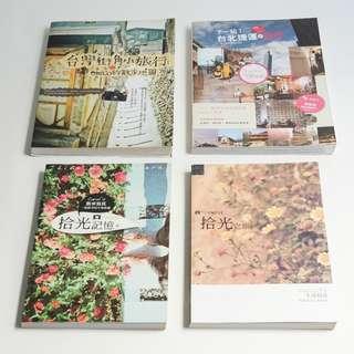 Assorted Taiwanese Travel, Cafe and Zakka Photo Books
