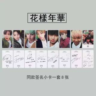 BTS HYYH PT.2 UNOFFICIAL PC