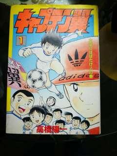 足球小將!日本版