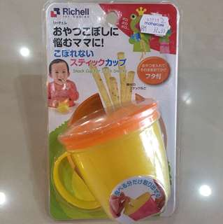 Richelle Snack Cup