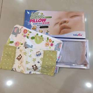 BabyLove Organic Bean Sprout Pillow