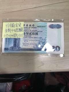 98年劉金寶,全新直版44張連號共售: