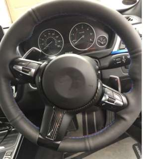 BMW  Carbon Fiber Trim Steering Wheel.