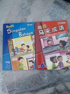 Komik Simpulan Bahasa x2 For Year4 to 6