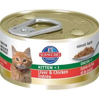 science diet kitten up to 1yr liver & chicken entree 156g